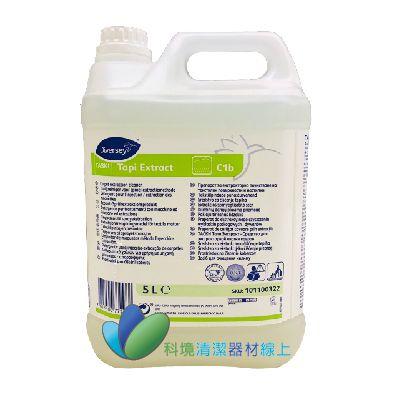 莊臣特潔低泡地毯清潔劑(TR103)-5L