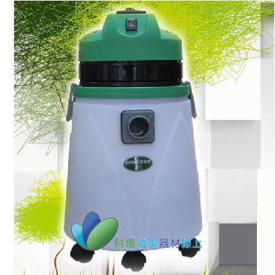 乾濕兩用吸塵器Proclean 315