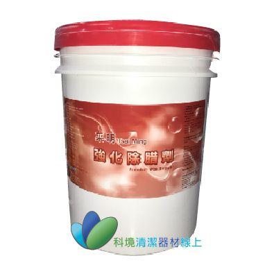 采明強化除腊劑-5GAL