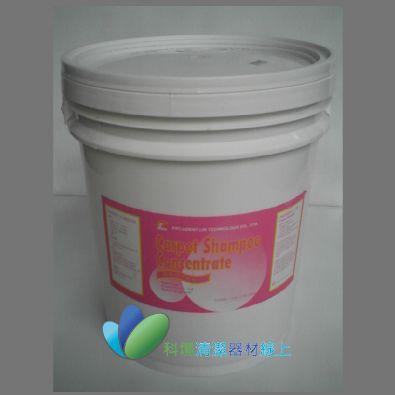 富特地毯泡沬清潔劑-5GAL