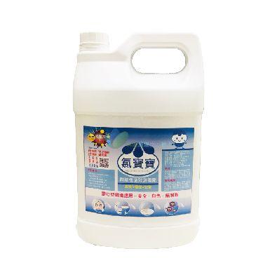 氯寶寶微酸性全效消毒劑-1GAL