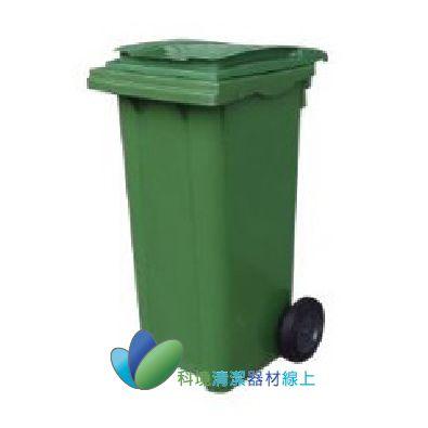二輪資源回收拖桶(來電洽詢)